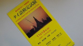 20111018 application form.jpg